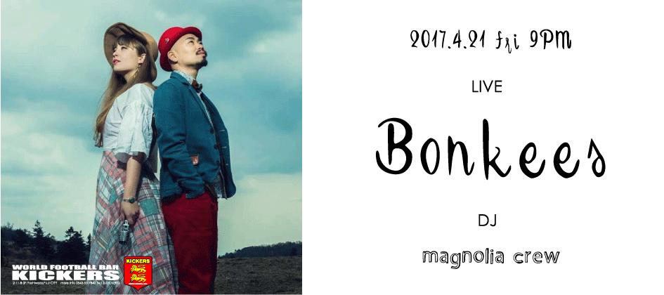 bonkees0421