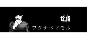 mamoru1215