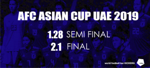 asiancup2019